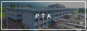 PTA情報はこちら